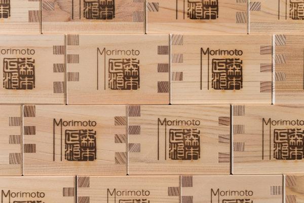 Momosan-3723