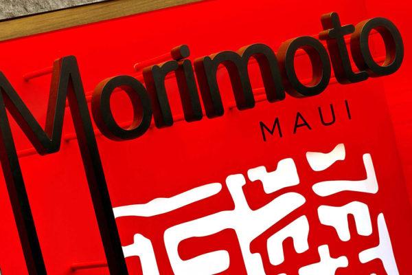 Morimoto-Andaz-Maui7