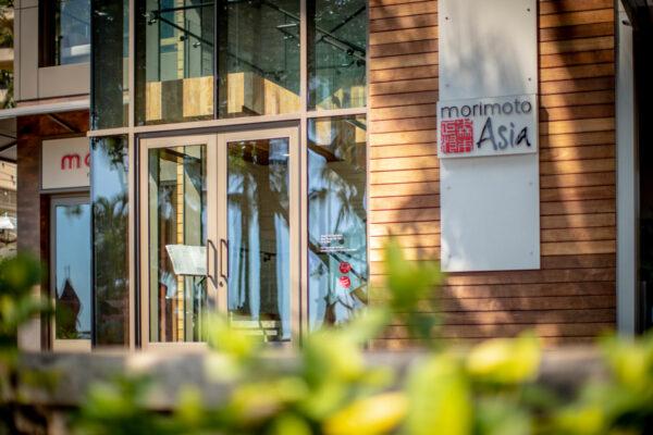 Morimoto_asia_front